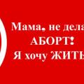 Banner-na-sajt.jpg